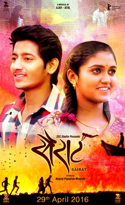 sairat movie image sairat movie poster fan made by rahulkadu on deviantart