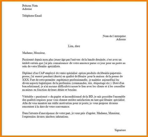 Lettre Motivation Ecole De Commerce Exemple 8 Lettre De Motivation Interim Lettre Officielle