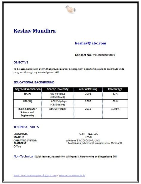 Resume Format For Freshers Computer Engineers Pdf Resume Template Of A Computer Science Engineer Fresher With Great Career Objective And Interest