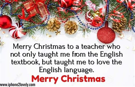 christmas quotes  teachers christmas card messages christmas messages wishes  teacher