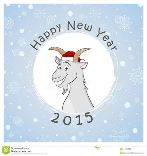 new year 2015 year of the sheep or goat happy new 2015 year postcard with goat stock vector