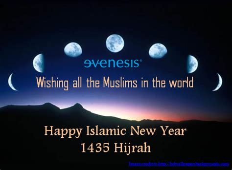 when does the islamic new year start happy islamic new year from evenesis evenesis