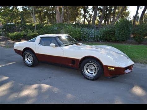 sold 1981 chevrolet corvette coupe beige/dk. bronze youtube