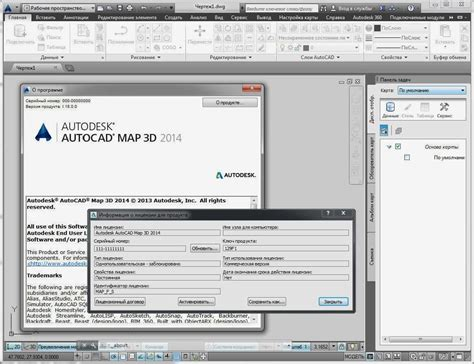 autocad map full version free download autodesk autocad map 3d 2014 sp1 x86 x64 aio download