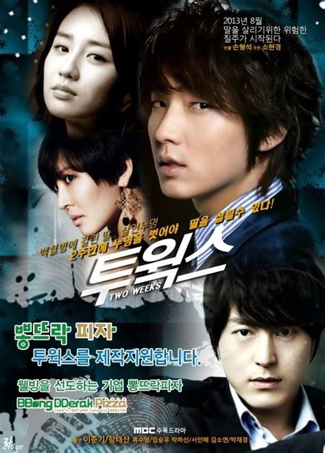 dramafire com korean drama and asian shows with english 17 best images about korean dramas movies d on pinterest