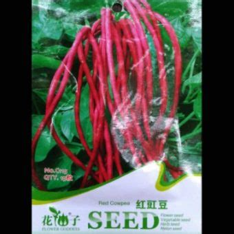 Benih Kacang Panjang Merah jual bibit benih kacang panjang merah ungu import