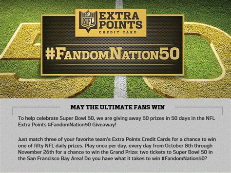 Extra Com Giveaway - the nfl extra points fandomnation50 giveaway sweepstakes