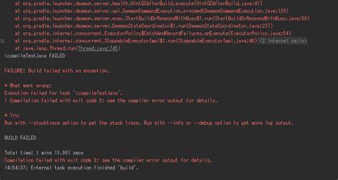 Lombok Code Dev boot 1 3 x の web アプリを 1 4 x へバージョンアップする その11