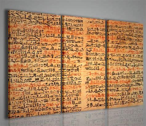 quadri moderni per ufficio quadri moderni quadri etnici papyrus ste su