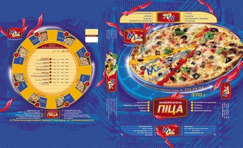피자패키지 on pinterest pizza boxes packaging design and