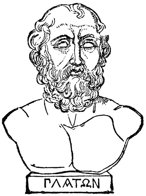 Bust of Plato | ClipArt ETC