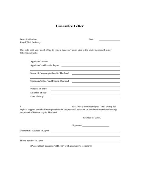 Letter Of Guarantee For Loan Template Invitation Form For Visa Futureclim Info
