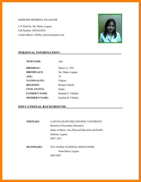 Best Resume Templates For College Students by 5 College Student Curriculum Vitae Sample Nanny Resumed