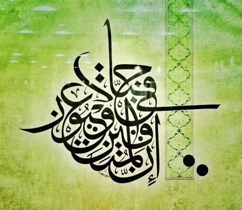 Islamic Artworks 54 67 best images about on