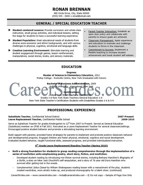 Resume Exles For Teachers Sle Elementary Resume Exles