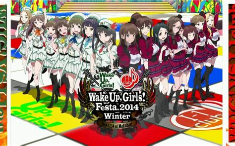 waking up in winter in search of what really matters at midlife books otasub up festa 2014 winter wug vs i 1 官方延伸 番