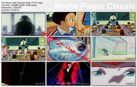 Guru Ahli Roh Nube No 8 By Shou Makura jual dvd anime jigoku sensei nube komplit 13 september