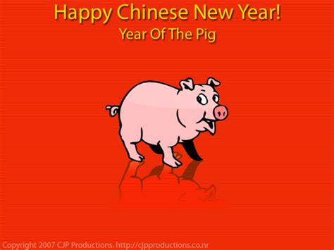 2007 Year Of The New by New Year Pig Year By Mc Cool On Deviantart