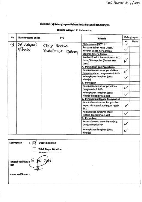 dwi cahyadi wibowo contoh lembar verifikasi berkas