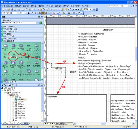 uml visio 28 images tutorial membuat use diagram