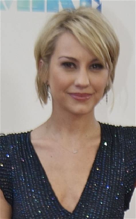 chelsea kane hairstyles for 2017 celebrity hairstyles by hairstyles chelsea kane short choppy hairstyle