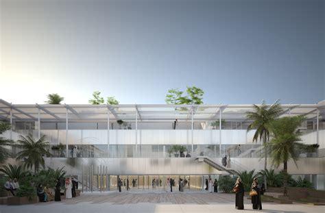 design center jeddah archdaily art jameel announces new multidisciplinary art