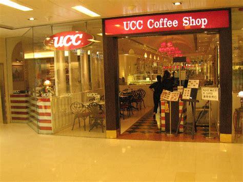 Review Shop by Ucc Coffee Shop Hong Kong Yau Ma Tei