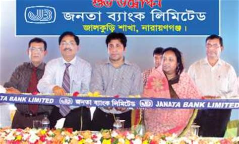 Sonali Bank Bangladesh Foreign Exchange Rate Runescape