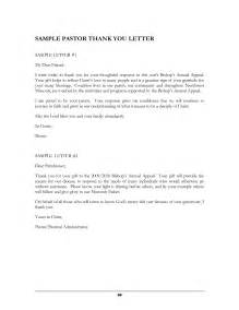 Thank You Letter Pastor Sample sample gift thank you letters appreciation thank you donation letter