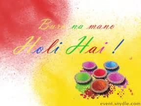 holi greetings festival around the world