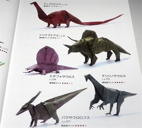 Japanese Origami Books - real animal origami paper folding book from japan