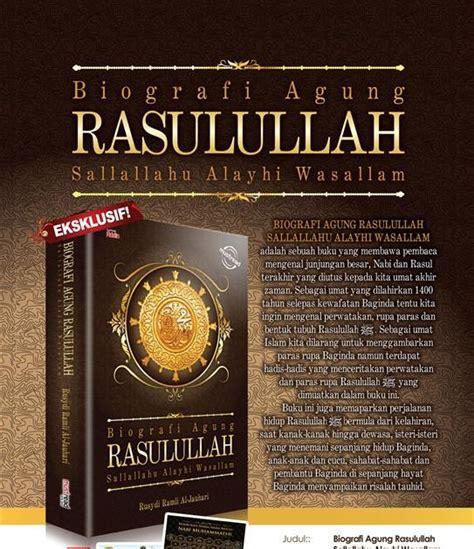 Mengenal Pribadi Agung Nabi Muhammad Saw Buku Islam Sunnah pustaka iman biografi agung rasulullah s a w
