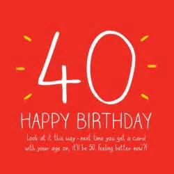 40th birthday card happy jackson 40 happy birthday