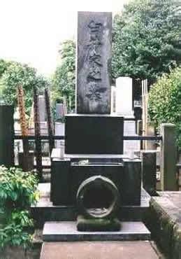 reiki info frank arjava petter lo scopritore della tomba