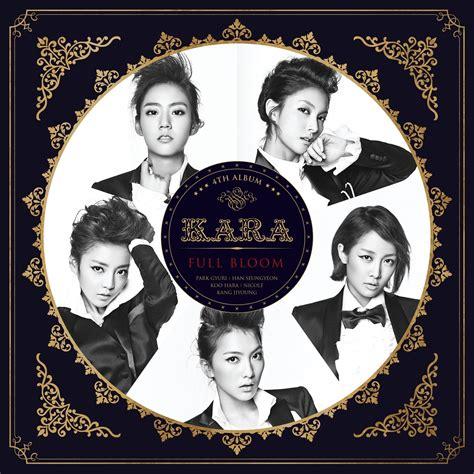download mp3 full album kpop download album kara full bloom 4th album mp3