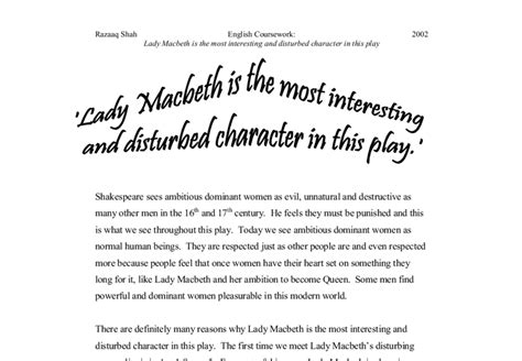 Macbeth Evil Essay by Macbeth Ambition Quotes Quotesgram