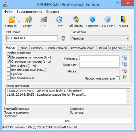 proxoft reset vba password serial скачать elcomsoft advanced pdf password recovery 5 06 serial