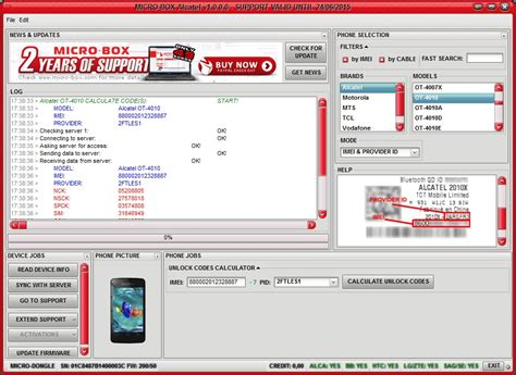 Address Lookup Software Best Free Mobile Phone Unlocking Software Cell Phone
