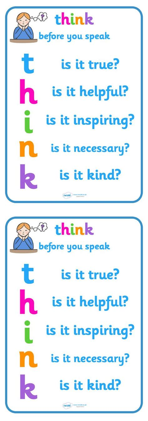 printable classroom poster twinkl resources gt gt think before you speak poster