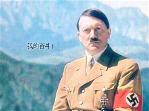world of the written word hitler biography triggers a war 希特勒为什么用 卐 作为纳粹标志 互动百科