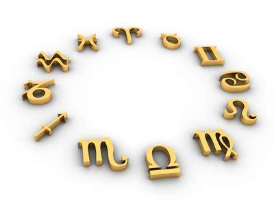 internazione oroscopo internazionale oroscopo 2011 ariete