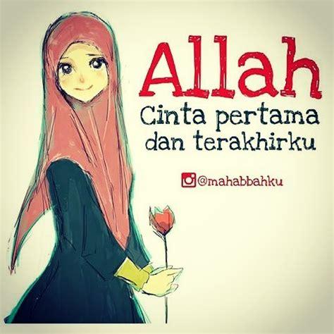 gambar kata mutiara cinta sejati islami romantis dp bbm