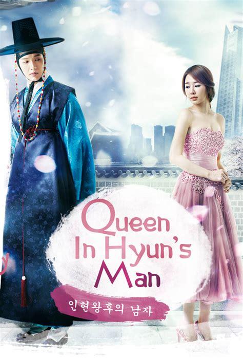 drakorindo queen in hyun s man queen in hyun s man planning et informations de la s 233 rie