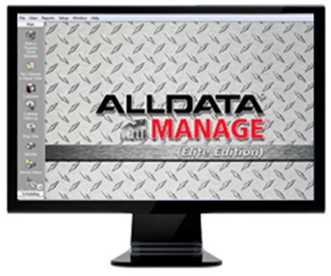 alldata manage (dvd) alldata support