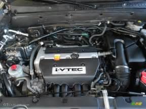 2000 Honda Crv Engine 2000 Honda Cr V Engine 2000 Free Engine Image For User
