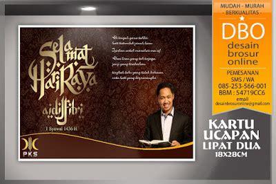 desain kartu ucapan ramadhan kartu ucapan selamat idul fitri 1436h lebaran 2015 share