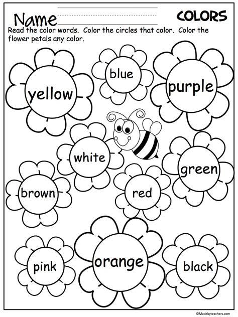 flower color words worksheet daycare