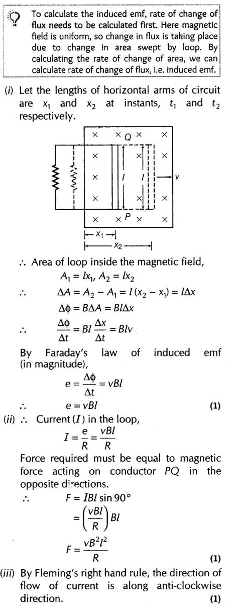 electromagnetic induction conceptual questions important questions for cbse class 12 physics electromagnetic induction laws