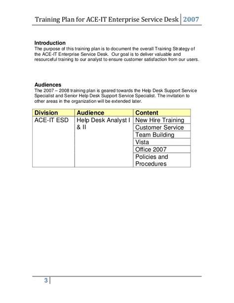 service desk training plan training plan