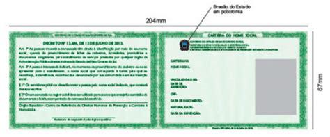 porm com maior preferncia como por exemplo no caso de beb decreto estabelece modelo padr 227 o de carteira de identidade